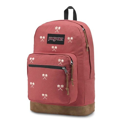 Mochila-Jansport-Right-Pack-Expressions-2